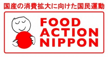 FOOD ACTION NIPPON